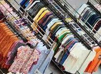 سرمایه گذاری جهت راه اندازی فروشگاه زنجیره ای در شیپور-عکس کوچک
