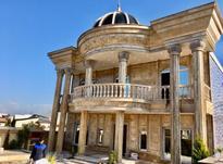عمارت،، ۳۵۰متری سند۶دانگ امیر آباد چمستان در شیپور-عکس کوچک
