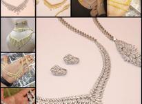 سرویس نقره جایگزین طلا در شیپور-عکس کوچک