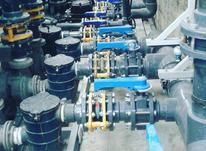تعمیرات تخصصی انواع پکیج. لوله کشی آب و فاضلاب.موتورخانه و.. در شیپور-عکس کوچک