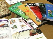 تدریس زبان انگلیسی عالی در شیپور-عکس کوچک