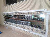 خدمات برق بیت کوین در شیپور-عکس کوچک