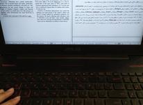ترجمه و تایپ  در شیپور-عکس کوچک