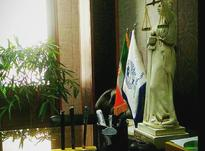 وکیل و مشاور امور حقوقی و کیفری در شیپور-عکس کوچک