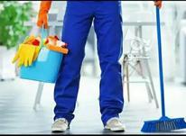 نظافت منزل ، راه پله و شرکتها در شیپور-عکس کوچک