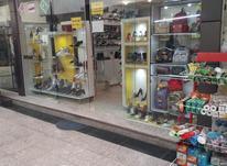 مغازه 31متری در بازار روز فروشی  در شیپور-عکس کوچک