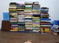 انواع کتاب در شیپور-عکس کوچک