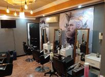 آرایشگر آقا در شیپور-عکس کوچک