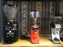 فروش آسیاب های تخصصی قهوه (بروئینگ) در شیپور-عکس کوچک