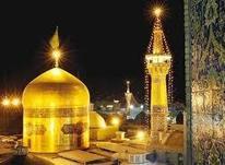 تور مشهد مقدس دو سر قطار نرخ ویژه در شیپور-عکس کوچک