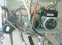 تعمیرات پکیج آبگرمکن بخاری  در شیپور-عکس کوچک