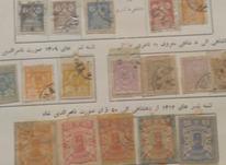 آلبوم تمبر قدیمی کلکسیونی در شیپور-عکس کوچک