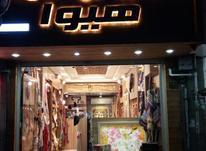 مغازه تجاری بر خیابون 20 متری شهیدبهشتی در شیپور-عکس کوچک