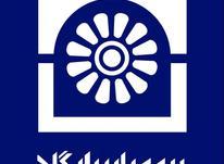 استخدام نماینده فروش بیمه پاسارگاد در شیپور-عکس کوچک