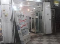 پنجاه متر مغازه کاووسی چهاراه اول در شیپور-عکس کوچک
