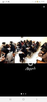 تدریس شیمی 100٪ضمانت در گروه خرید و فروش خدمات و کسب و کار در خراسان رضوی در شیپور-عکس1