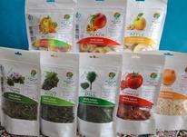 فروش میوه خشک و سبزیجات خشک در شیپور-عکس کوچک