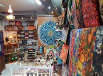 اجاره و واگذاری مغازه صنایع دستی و سنتی  در شیپور-عکس کوچک