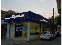 نمایندگی مرکزی خدمات پس از فروش صوتی و تصویری سامسونگ  در شیپور-عکس کوچک