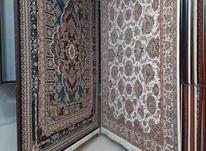 فرش  الماس در شیپور-عکس کوچک