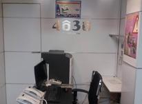 مسئول دفتر منشی در شیپور-عکس کوچک