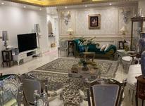 آپارتمان 320 متری در الهیه در شیپور-عکس کوچک