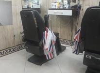 آرایشگر  ماهر آقا  در شیپور-عکس کوچک
