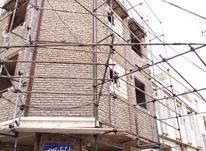 داربست فلزی نیک نما در شیپور-عکس کوچک