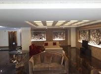 آپارتمان 160 متر در زعفرانیه در شیپور-عکس کوچک