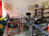 دیپلم اتومکانیک و برق خودرو در شیپور-عکس کوچک