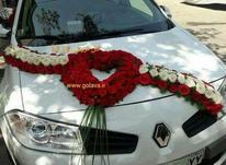 تخفیف ویژه برای مراسمات عروسی اصفهان و شهرستان ها در شیپور-عکس کوچک