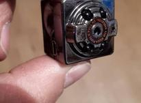 مینی دوربین رمخور در شیپور-عکس کوچک