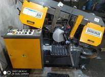 ارائه کلیه خدمات برش :  فولاد » آهن  آلومینیوم  استیل  تسمه در شیپور-عکس کوچک