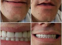 لابراتوار  دندانسازی در شیپور-عکس کوچک