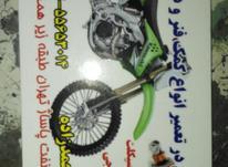 تعمیر تخصصی انواع فلکه برق موتورهای ایرانی و خارجی در شیپور-عکس کوچک
