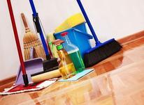 نظافت راه پله و منزل و دیگر خدمات  در شیپور-عکس کوچک