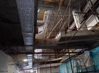 دونفر نیروی ساده.  کار در کانال سازی کولر در شیپور-عکس کوچک