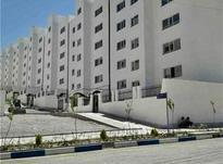 واحد 107 متری در آپارتمان های فاز ۸ پردیس در شیپور-عکس کوچک