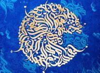 تابلوی نقاشی دست ساز در شیپور-عکس کوچک