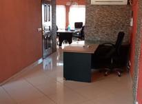 فروش اداری 58 متر در جمالزاده شمالی در شیپور-عکس کوچک
