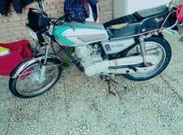 موتور سیکلت مدل 86 در شیپور-عکس کوچک