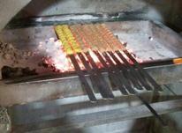 جویای کار کباب پیچی و منقل داری هستم  در شیپور-عکس کوچک