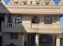 فروش خانه ویلایی ۶۰۰ متری در شیپور-عکس کوچک