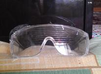 عینک جوشکاری نو در شیپور-عکس کوچک