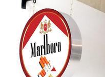 تابلو دوطرفه سیگار فروشی  در شیپور-عکس کوچک