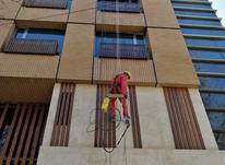 شستشوی نما و انجام کار در ارتفاع بدون نیاز به داربست وبالابر در شیپور-عکس کوچک