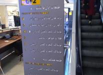 ۴۳متر مغازه مرکز خرید میلاد نور در شیپور-عکس کوچک
