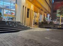 ۳۵ متر مغازه مرکز خرید لیدوما در شیپور-عکس کوچک
