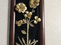 قاب گل طلایی در شیپور-عکس کوچک
