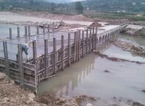 درخواست کار در کارهای قالب بندی در شیپور-عکس کوچک